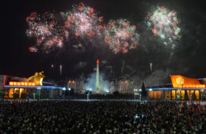 Fireworks of war victory