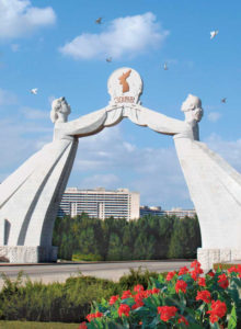 Arch of Reunification in Pyongyang