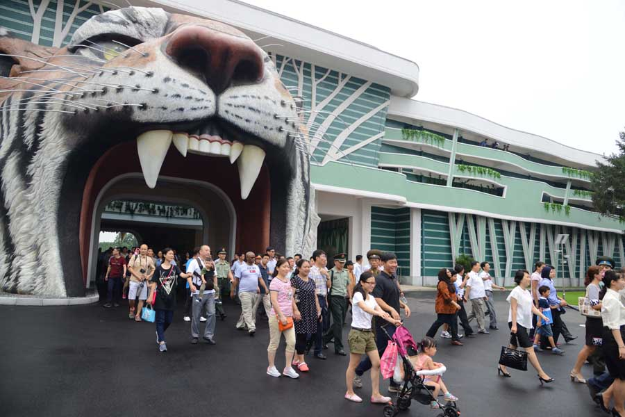 Nature Museum and Central Zoo in Pyongyang