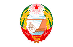 National_Emblem_of_the_DPRK