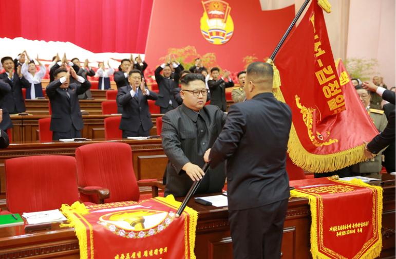 Tiểu Sử Kim Jong Un