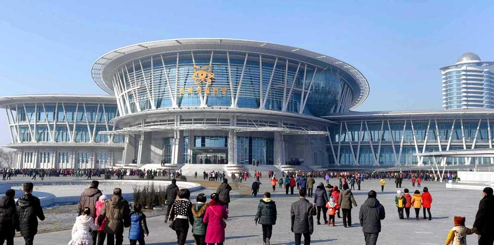 Sci-Tech Complex in Pyongyang