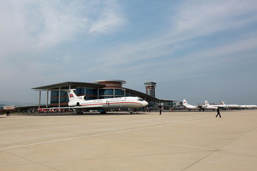 Wonsan, Kalma Airport