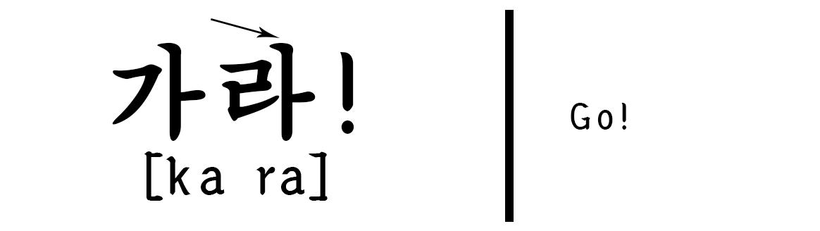 5-kara