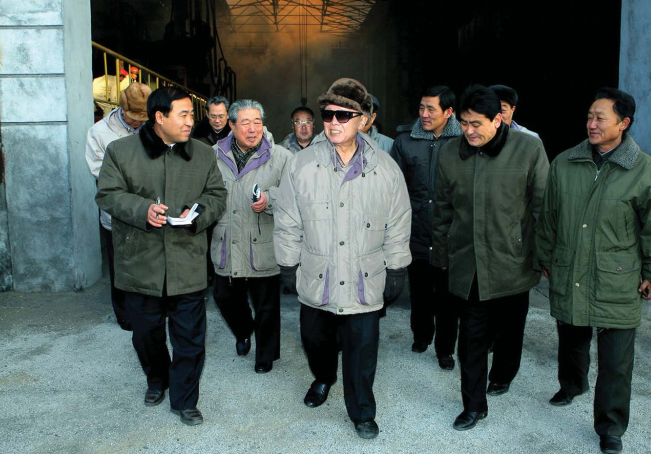 Kim Jong Il gives on-site guidance to the Songjin Steel Complex which completed the Juche-based system of producing iron, December 2009