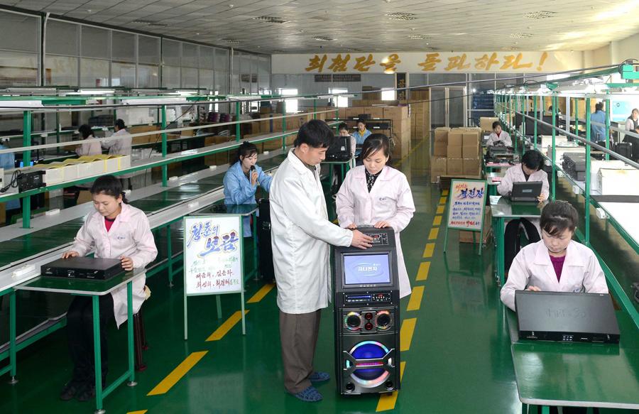 electronic trading company