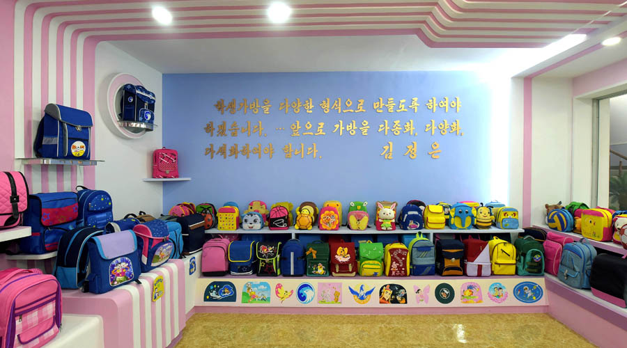 Products of the Pyongyang Bag Factory