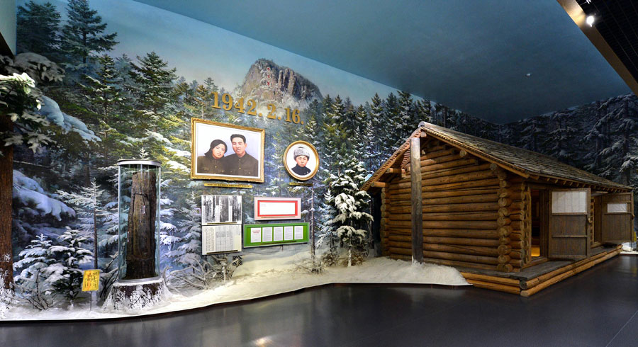 Materials about the birth of General Kim Jong Il as the Shining Star in Mt Paektu and the slogan-bearing trees