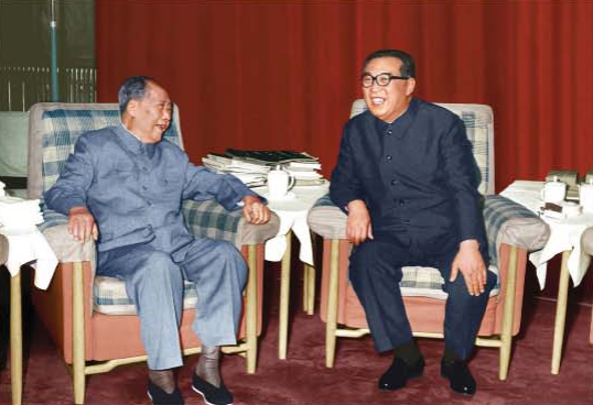 Kim Il Sung talks with Chairman Mao Zedong of the People's Republic of China [April Juche 64 (1975)].