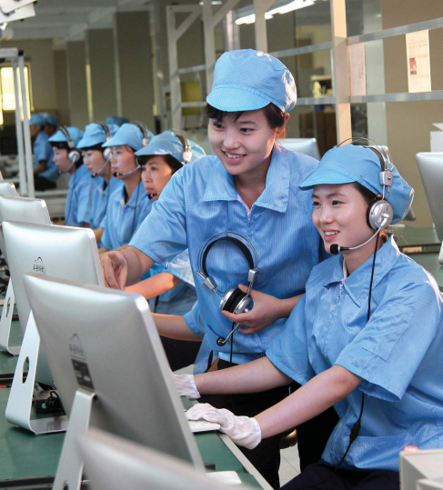 Photo: At the Phurunhaneul Corporation - With pride in producing high-quality goods.