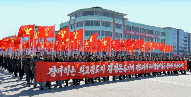 The people in Kangwon Province, who have created the spirit of Kangwon Province, exemplary spirit of the Mallima era, by staging a daring campaign to carry through the leaders' lifetime instructions and defend Party policy, appeal to the working people throughout the country to celebrate the conference of pacesetters in the Mallima era to be held at the end of the year as the meeting of victors by waging a vigorous all-people, general offensive under the unfurled banner of self-reliance and self-development.