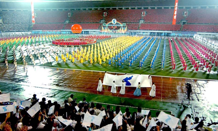 The venue of the opening ceremony of the grand national reunification festival held in 2005 on the 5th anniversary of the publication of the June 15 North-South Joint Declaration.