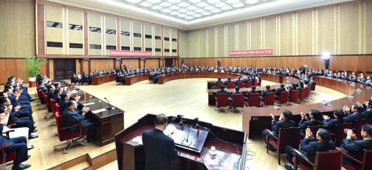 A joint conference of the DPRK government, political parties and public organizations in June 2016.