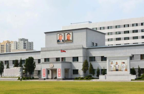 Pyongyang Medical College of Kim Il Sung University.
