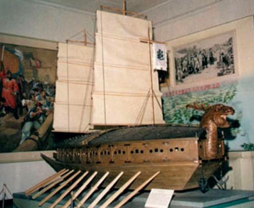Turtle Ship, an iron-clad warship
