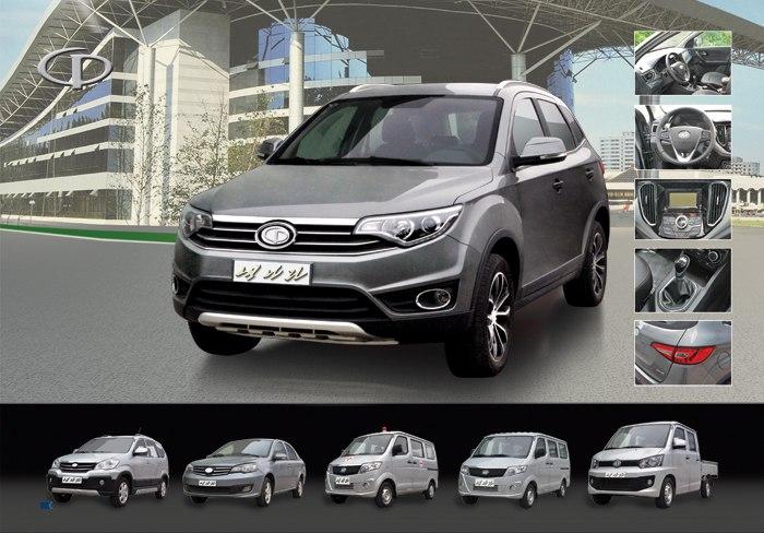 Naenara-brand Cars | Explore DPRK