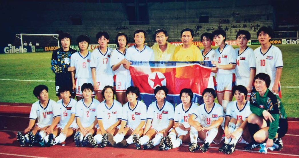 Korean women football players participated in the ninth Asian Women's Football Championship in Juche 82 (1993)