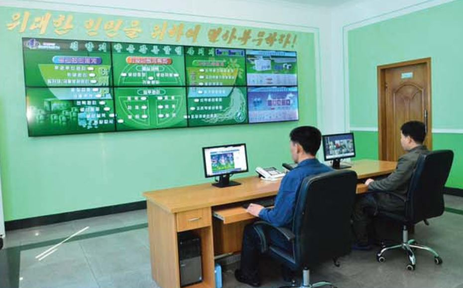 The integrated control office